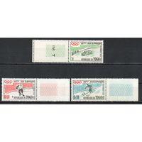 Олимпийские игры в США Того 1960 год 3 марки