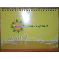 Календарь настольный КАМАКО Готовь вкуснее! 2010