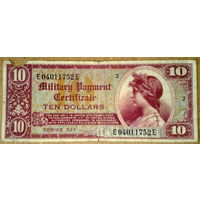 10$ 1954г. 521 серия -оч. редкая-