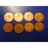 Швеция 1 эре(оре) 1955,1961,1962,1963,1966,1968,1969,1970 г.г.-цена за ОДНУ монету
