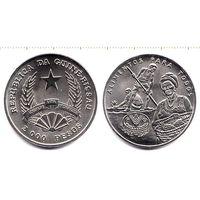 Гвинея-Биссау 2000 песо 1995 FAO UNC