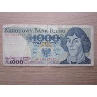 1000-ЗЛОТЫХ.1982.Г.(5).