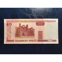 50 рублей Беларусь 2000 год серия Лм (UNC)