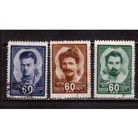 СССР-1948 (Заг.1147-1149)   гаш. , Герои Гражданской войны