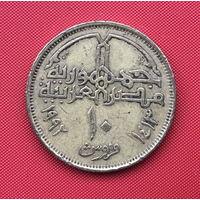 75-01 Египет, 10 пиастров 1992 г.