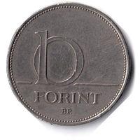 Венгрия. 10 форинтов. 1994 г.