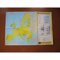 Карта Европейского союза