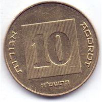 Израиль, 10 агорот 2005 года.