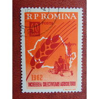 Румыния 1962г. Агрокультура