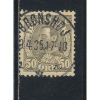 Дания 1934 Христиан X Стандарт #210