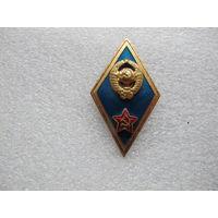 Ромб военное училище СССР