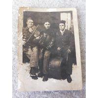 Старинное фото. Музыканты. Первая половина прошлого века.(24).