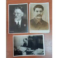 3 открытки 1937 год Сталин ,Ленин,Калинин  редкость распродажа коллекции