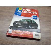 Руководство по ремонту, эксплуатации и техническому обслуживанию автомобиля Ford Mondeo