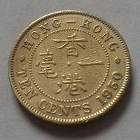 10 центов, Гонконг 1950 г.