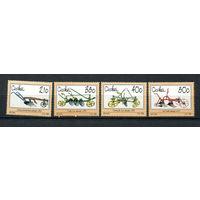 Сискей (Южная Африка) - 1990 - Плуги - [Mi. 175-178] - полная серия - 4 марки. MNH.