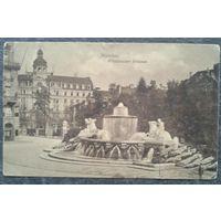 Мюнхен. Фонтан Виттельсбахов (Wittelsbacher Brunnen). 1920-е? Чистая