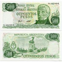 Аргентина. 500 песо (образца 1977 года, P303a, вз - герб, без цветных волокон, UNC)