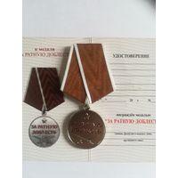 Медаль ДНР