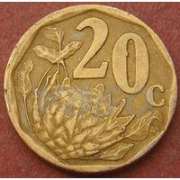 6057:  20 центов 1997 ЮАР