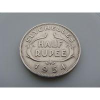 """Сейшельские острова. """"Сейшелы"""" """"Британская колония""""  1/2 рупии 1954 год KM#12"""