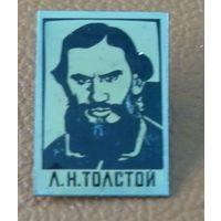 """Значок """"Л.Н.Толстой"""""""