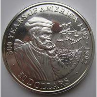 Острова Кука. 50 долларов 1990. Серебро. Пруф. 153