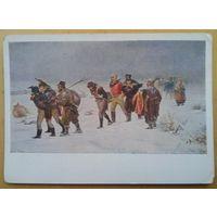 Прянишников И.М. В 1812 году.  1959 г.