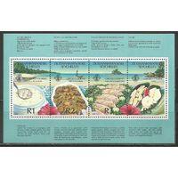Сейшелы. Национальная кухня. Дары моря. 1992г. Блок.
