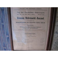 Гитлеровская Германия концерт афиша оригинал