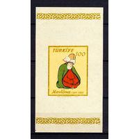 1957 Турция. 750 лет со дня рождения Мавланы - персидского поэта. Блок