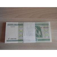 100 рублей образца 2000 года. Корешок. Серия Нт. С 1 рубля . Без минималки!