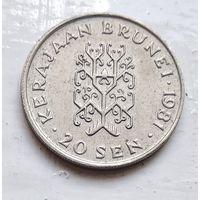 Бруней 20 сенов, 1981 4-12-17