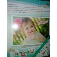 Фотоальбом в подарочной коробке