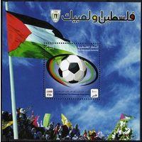 2012 Палестина 250 / B30 Футбол / ФИФА
