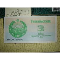Узбекистан 3 сум 1992г. серия ВА