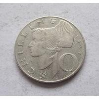 Австрия 10 шиллингов 1957 - серебро, первый год чекана!