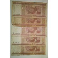 50 рублей 2000. Гк, Гл, Да, Дб, Дв