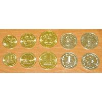 Таджикистан 2020 10,20,50 дирам, 1, 3 сомони компл. 5 мон. UNC