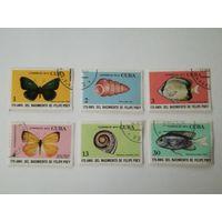 Куба 1974. 175-летие со дня рождения Фелипе Поева. Бабочки, насекомые,рыбы. Полная серия