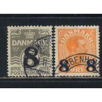 Дания 1921 Кристиан X Надп Стандарт #129-30