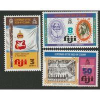 1974 Фиджи 327-329 5 лет независимости
