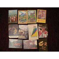 Календарики 1991г