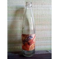 Бутылка от советской Фанты