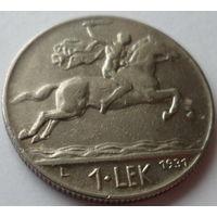 """Албания 1 лек 1931 """"Александр Македонский"""""""