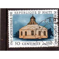 Гаити.200 лет Кафедральному собору в Порт-о-Пренс.1765-1965.