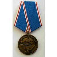 Медаль. В память о службе. Космические войска