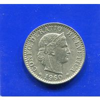 Швейцария 20 раппен 1960