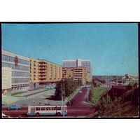 1977 год Минск Парковая магистраль