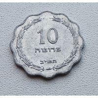 Израиль 10 прут, 1952 2-15-22